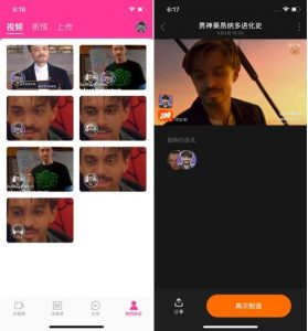 8 Deepfake Apps and Websites You Can Try for Fun in 2021